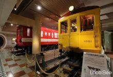 Photo of Bảo tàng tàu điện ngầm – Tokyo Metro Museum