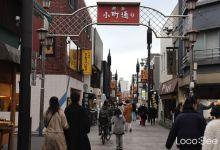 Photo of 6 lựa chọn ẩm thực đường phố tại Kamakura Komachi-dori