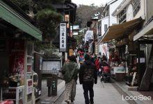Photo of 5 lựa chọn ẩm thực tại đường Enoshima Benzaiten Nakamise