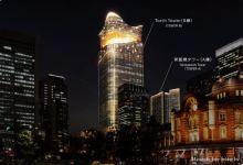 Photo of Toà nhà cao nhất Nhật Bản vào năm 2027