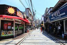 Photo of Phố mua sắm đường Dobuita – điểm đến cho người sành ăn tại Yokosuka