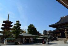 Photo of Chùa Kawasaki Daishi, tỉnh Kanagawa – điểm tâm linh nổi tiếng hàng đầu ở Nhật Bản