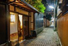 """Photo of Khu phố Kagurazaka, một nét """"chấm phá"""" đặc biệt trong lòng Tokyo"""