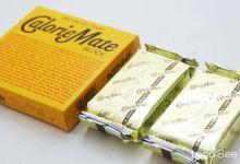 Photo of Quà tặng Nhật Bản cho mọi người – Calorie Mate