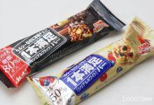 Photo of Quà tặng Nhật Bản: Thanh dinh dưỡng 1pon-manzoku