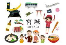 Photo of 7 món ngon địa phương Miyagi, vùng Tohoku