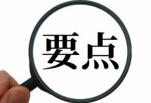 Photo of Now you can pass the JLPT test! How to solve the reading section