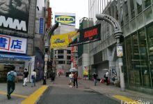 Photo of Ẩm thực đường phố quanh khu trung tâm Tokyo – Shibuya