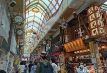 Photo of Phố mua sắm Nakano Sunmall với hơn 100 cửa hàng