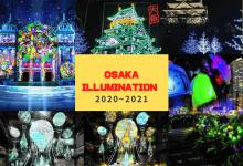 Photo of Illumination 2020~2021: Top 10 lễ hội ánh sáng được yêu thích nhất Osaka