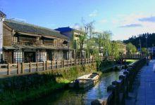 Photo of Sawara, một thị trấn xinh đẹp ở Chiba