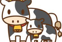 Photo of 12 con giáp: Đặc trưng tính cách tuổi Sửu trong suy nghĩ người Nhật