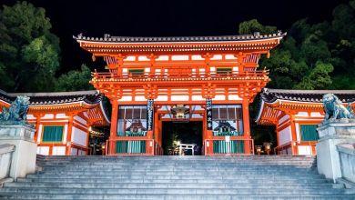 Photo of Đầu năm mới đến đền Yasaka ở Kyoto cầu phúc