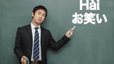 Photo of Hài Nhật Bản – văn hoá độc đáo mang tên Owarai (kì 1)
