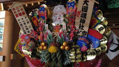 Photo of Tìm hiểu về lễ hội Tori-no-ichi ở Tokyo