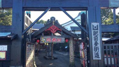 Photo of Công viên giải trí Ninja – Ganso Ninja Mura Ureshino tỉnh Saga
