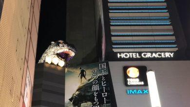 Photo of Bạn có biết GODZILLA ở ngay giữa Kabukicho, Shinjuku, Tokyo?