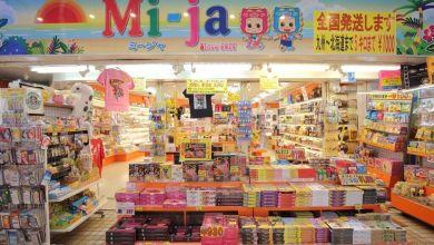 Photo of 7 lựa chọn khi mua quà tặng tại Mi-ja, Okinawa