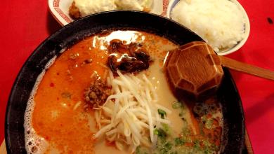 Photo of Find Your Favorite at Shinyokohama Ramen Museum