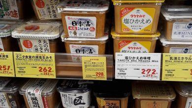 Photo of Súp Miso chay món ăn dinh dưỡng Nhật Bản!