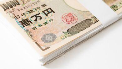 Photo of Cụ già người Nhật tặng 60 triệu yên tiền tiết kiệm cho chính quyền thành phố