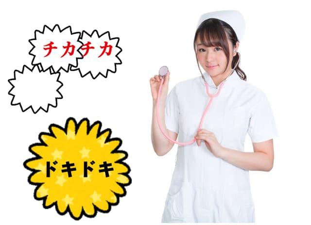 Photo of Học tiếng Nhật: Từ miêu tả trạng thái bất thường của mắt – da – tim – xương khớp