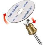 ערכה בסיסית לחיתוך מתכת - DREMEL EZ SPEEDCLIC SC406