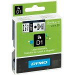 סרט פלסטיק דביק - 6MM X 7M - D1 - שחור / לבן