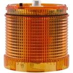 מנורת התראה כתומה מודולרית - LED , 24VDC , DUAL FUNCTION