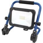 תאורת הצפה LED נטענת - ANSMANN FL1600R - 1600LM - 20W