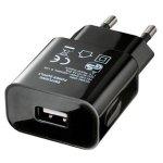 מטען - PRO POWER - 100-240VAC > USB 5VDC 1000MA