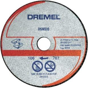 דיסק חיתוך למתכות ופלסטיק - DREMEL DSM510 DREMEL