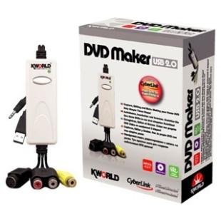 ממיר קלטות וידאו - USB2.0 DVD MAKER KWORLD