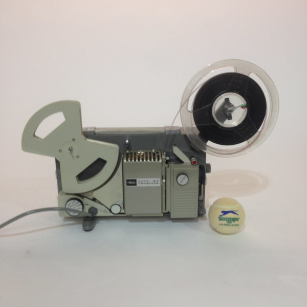 4: Portable 8mm Projector