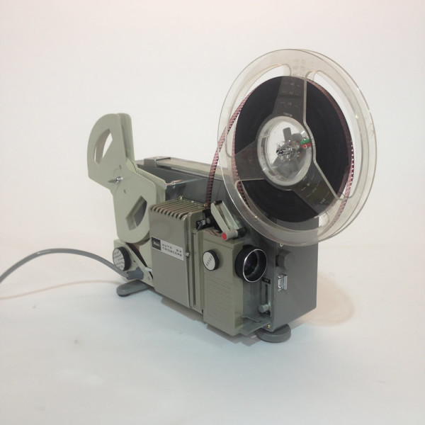 2: Portable 8mm Projector