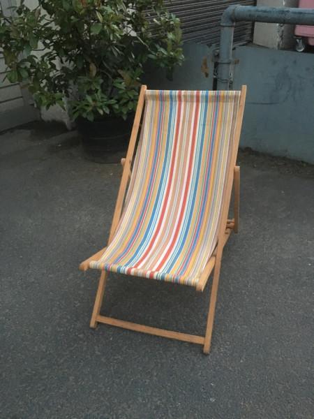 20: Vintage Deckchairs - QTY 20
