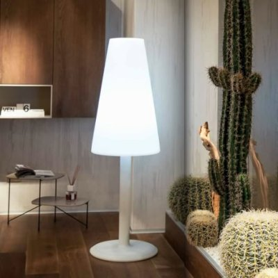 Large contemporary floor lamp