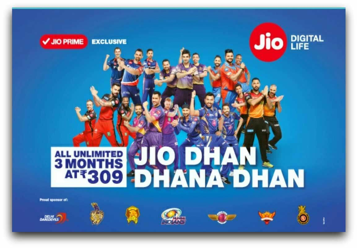 Jio summer surprise offer faqs