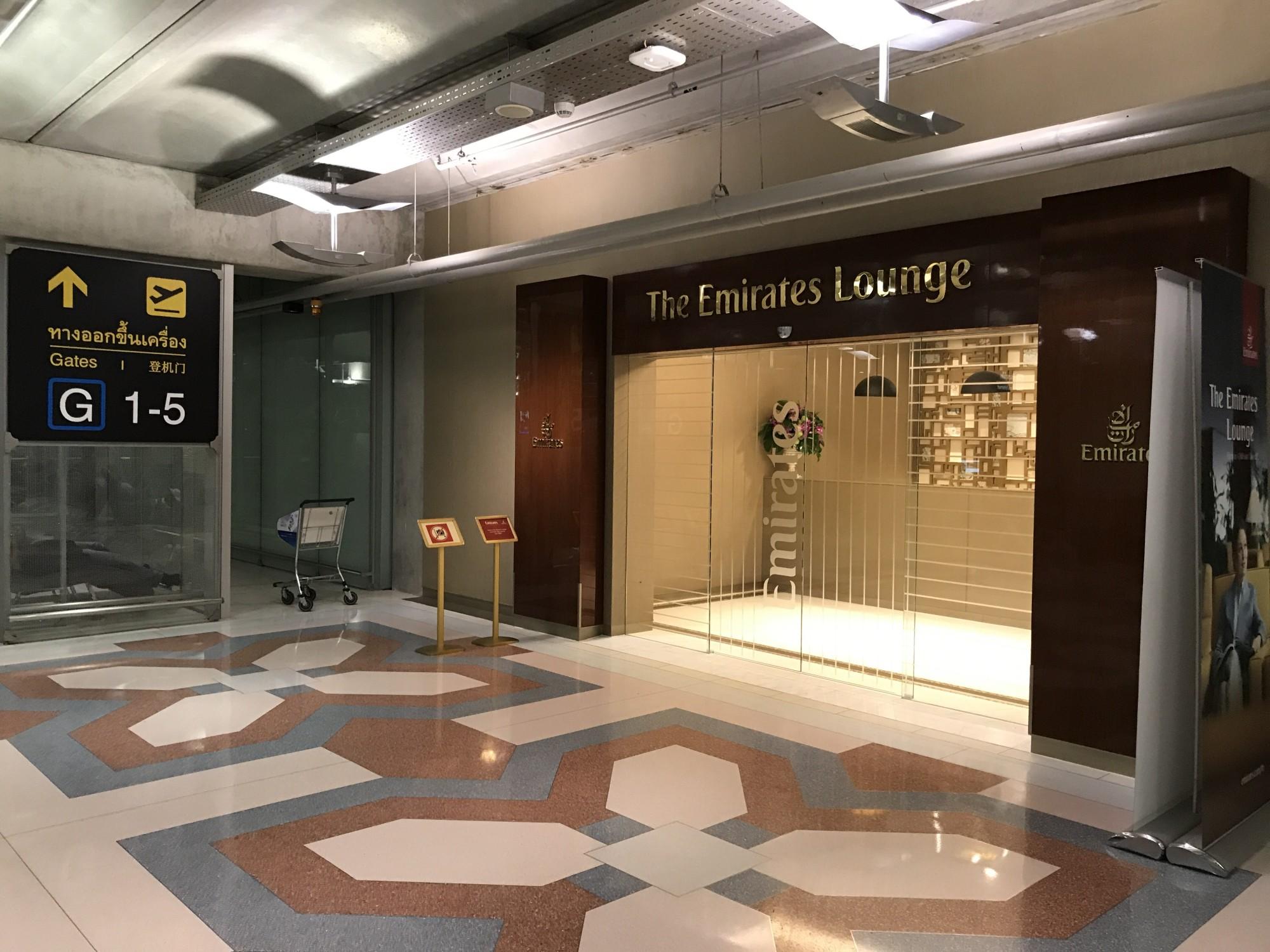 BKK: The Emirates Lounge Reviews & Photos - Concourse G