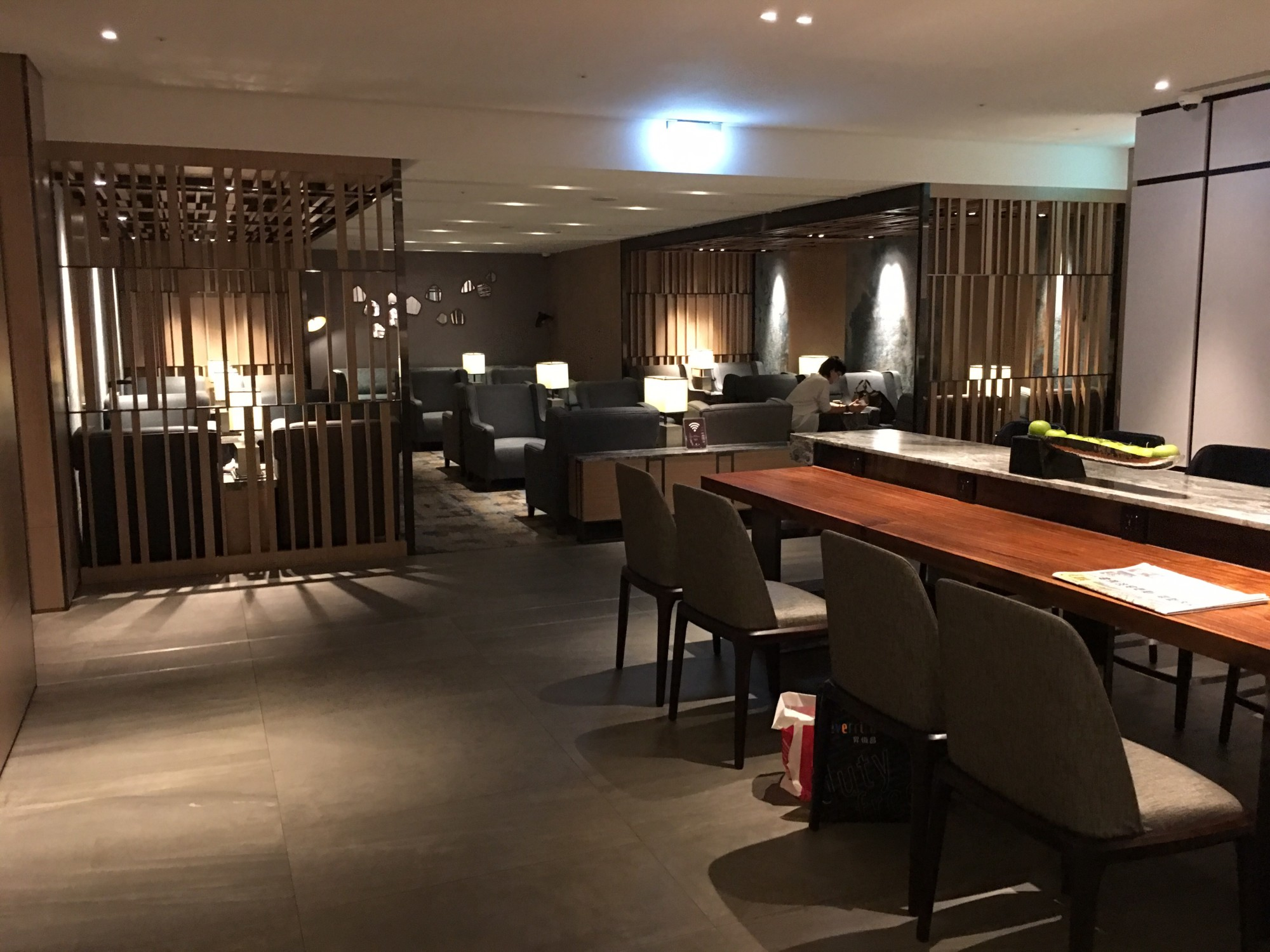 TPE Plaza Premium Lounge Zone C Reviews & s Terminal 1