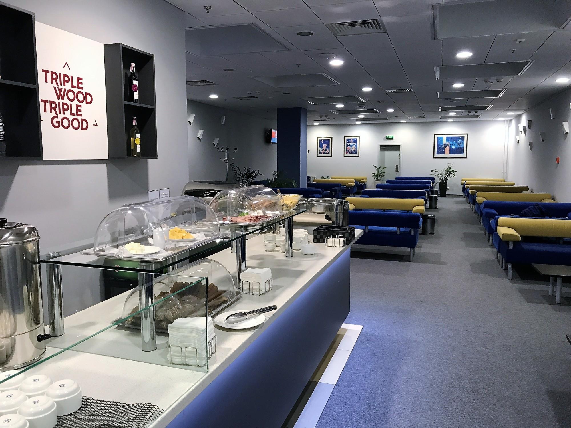 KBP: MasterCard Business Lounge Reviews & Photos - Terminal D ...