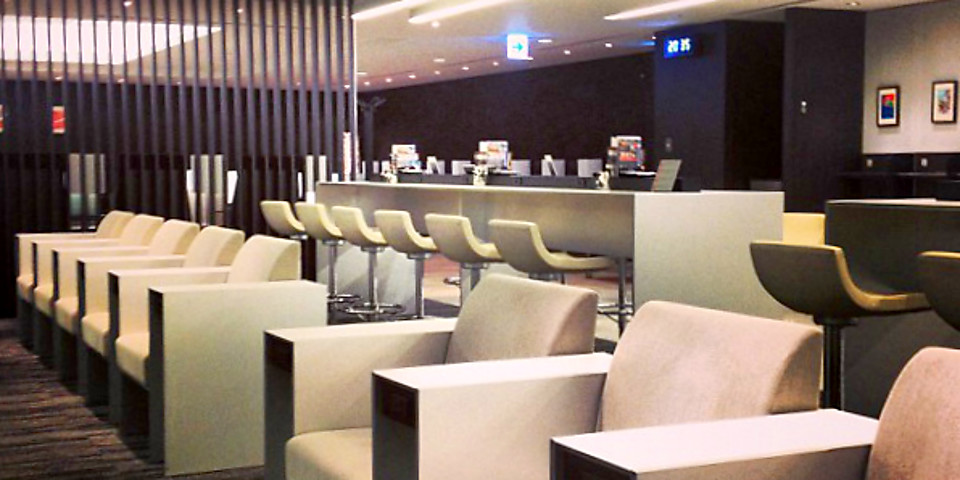 All Nippon Airways ANA Lounge (Gate 60) (HND)