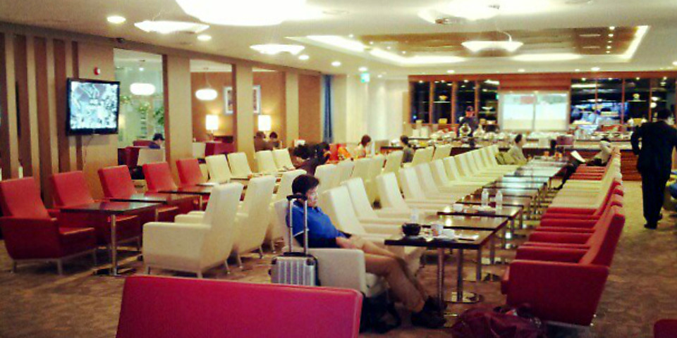 Sky Hub Lounge East (ICN)