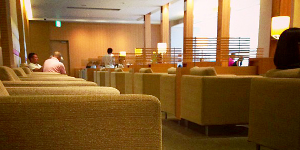 China Airlines Dynasty Lounge (NRT)