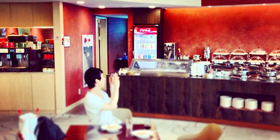 MATINA Lounge (Gate 11) (ICN)
