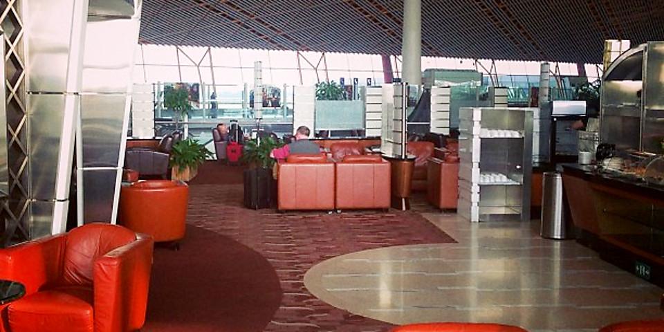 Air China International Business Class Lounge (PEK)