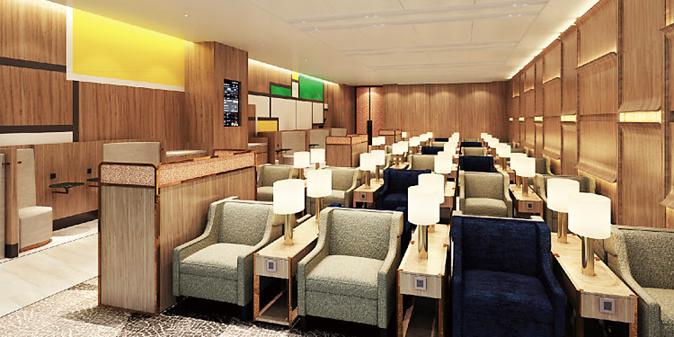 Plaza Premium Lounge (Arrivals) (GIG)