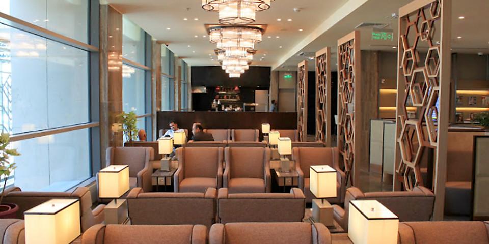 Plaza Premium Lounge (SLL)