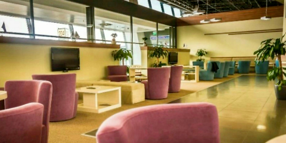 Primeclass Business Lounge (SKP)