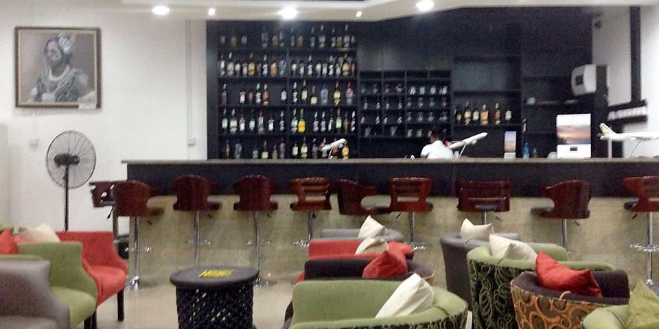 SDS Lounge (ABV)